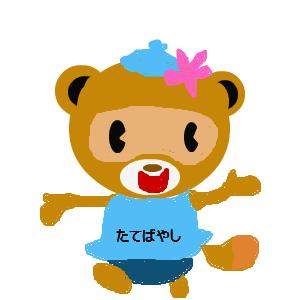 Cocolog_oekaki_2014_05_12_17_14